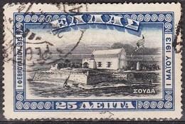 GREECE 1913 Union Of Crete With Greece, Known As Souda 25 L Blue / Black Vl. 324 - Oblitérés