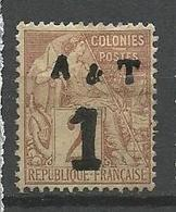 ANNAM ET TONKIN N° 1 NEUF*  CHARNIERE  / MH - Annam Et Tonkin (1892)