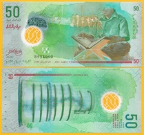 Maldives 50 Rufiyaa P-28 2015 UNC Polymer Banknote - Maldivas