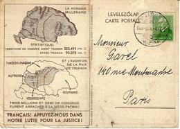 """POSTCARD  About 1919 Events - """" Français ! Appuyez-nous Dans Notre Lutte Pour La Justice ! """" - Ungarn"""