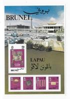 Brunei 1981 Royal Regalia S/S MNH - Brunei (...-1984)