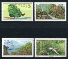 CHINE 1995 N° 3271/3274 ** Neufs MNH Superbes  Monts Dinghu Faune Oiseaux Faisans Birds Forêt Village - 1949 - ... République Populaire
