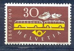 Switzerland  1949 Mi 521 / YT 473 TransportationTransport Bus - MNH** - Bus