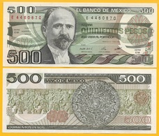 Mexico 500 Pesos P-79b 1984 (Serie EM) UNC Banknote - Mexico