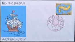 JAPAN 1985 Mi-Nr. 1629 FDC - FDC