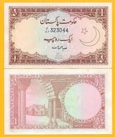 Pakistan 1 Rupee P-10b ND (1972-1973) UNC Banknote - Pakistan