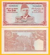 Pakistan 5 Rupees P-20a(2) ND (1972-1975) UNC Banknote - Pakistan