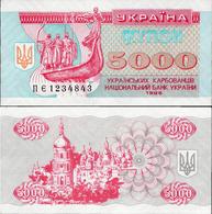 Ukraine 1995 - 5000 Karbovantsiv Pick 93b UNC - Ukraine