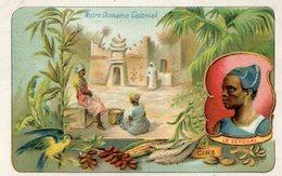 SENEGAL(CHROMO) - Sénégal