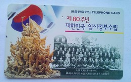 5,000 Won  Korea Independence - Korea (Zuid)