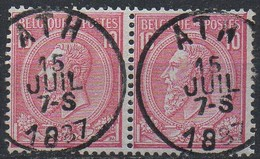 N° 46 Oblitération ATH (en Paire) - 1884-1891 Leopold II