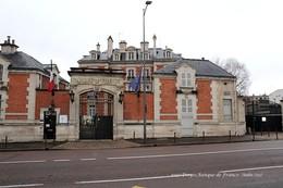 Troyes (10)- Banque De France (Edition à Tirage Limité) - Troyes