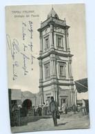 Y7818/ Tripoli Italiana - Orologio Del Pascia AK 1912 - Non Classés