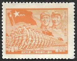 CHINE  Orientale -  YT  45 - NEUF** - Western-China 1949-50