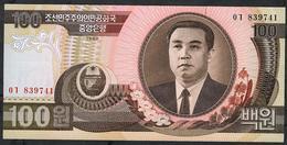 KOREA NORTH P43a 100 WON 1992 Wmk=Arch Of Triumph Head On View UNC. - Korea, North