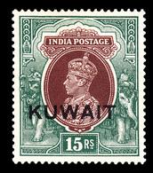 Kuwait ,1939 , KGVI 15r Watermark Upright SG 51 , MNH ** - Kuwait