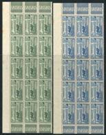 CAMEROUN ( POSTE ) Y&T  N° 200/201  EN  BLOCS  DE  15 ,  TIMBRES  NEUFS  SANS  TRACE  DE  CHARNIERE . - Cameroun (1915-1959)