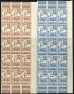 SOMALIS ( POSTE ) Y&T  N°  191/192  EN  BLOCS  DE  15 ,  TIMBRES  NEUFS  SANS  TRACE  DE  CHARNIERE . - Côte Française Des Somalis (1894-1967)