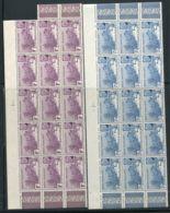 GUADELOUPE ( POSTE ) Y&T  N°  161/162  EN  BLOCS  DE  15 ,  TIMBRES  NEUFS  SANS  TRACE  DE  CHARNIERE . - Unused Stamps