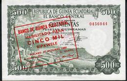 EQUATORIAL GUINEA P19 500 PESETAS GUINEAS 1980 UNC. - Equatorial Guinea