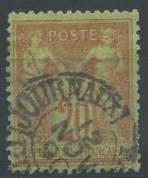 Lot N°48224  N°96, Oblit Cachet à Date Des JOURNAUX De PARIS PP - 1876-1898 Sage (Type II)