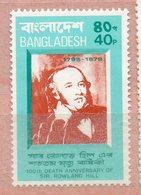 BANGLADESH - 1979 - 100th DEATH ANNIVERSARY - 100éme ANNIVERSAIRE DU DECES - SIR ROWLAND HILL - - Bangladesh