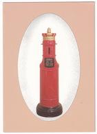 Pillar Box Cast By Suttie And Company Of Greenock  - (1856-7) - (Scotland) - Post