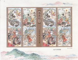 CHINA 2019-6 Journey To West Classical Chinese Literatures Stamp Sheetlet - 1949 - ... Repubblica Popolare