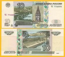 Russia 10 Rubles P-268c 2004 UNC Banknote - Russia