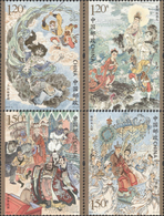 CHINA 2019-6 Journey To West Classical Chinese Literatures Stamp 4v - 1949 - ... Volksrepublik