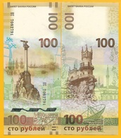 Russia 100 Rubles P-275b 2015 (Prefix KC) Commemorative UNC Banknote - Russie