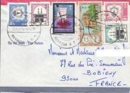 ARABIE SAOUDITE - 1987 - Lettre Par Avion Pour La France - Briefmarken