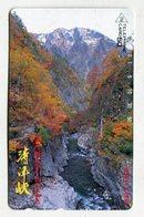 TK 03728 JAPAN - 110-34606 Landscape - Landschappen