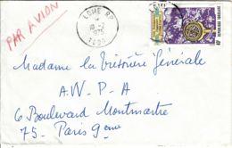 TOGO - 1975 - Lettre Par Avion Pour Paris - Copernic - Togo (1960-...)