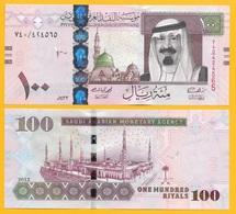Saudi Arabia 100 Riyals P-35c 2012 UNC Banknote - Saudi Arabia