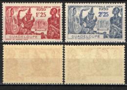 GUADALUPE - 1939 - FIERA INTERNAZIONALE DI NEW YORK - MNH - Nuovi