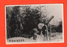 Giappone Japan Soldati Mitraglieri Contraerea Versus Airborne Mitrailleuse Old Photo - Guerra, Militari
