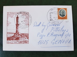 (31438) STORIA POSTALE ITALIA 1975 - 6. 1946-.. Repubblica