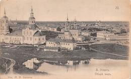 """MO7994 """" VELIKY USTYUG """"  CARTOLINA POSTALE ORIGINALE SPEDITA 1888 - Russia"""