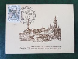 (31446) STORIA POSTALE ITALIA 1975 - 6. 1946-.. Repubblica