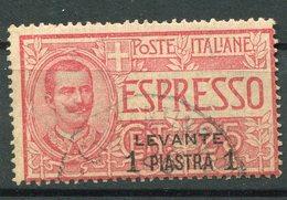 Levante - Espresso 1 PI Su 25 Cent. - 11. Uffici Postali All'estero