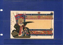 ##(DAN195)-Cartolina 83°e 84° Reggimento Fanteria, Brigata Venezia-  Stampa Stab. A.Marzi-Roma  -  Usata 1905 - Reggimenti