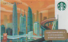 Starbucks 2018 China City Shenzhen Gift Card  RMB100 - China