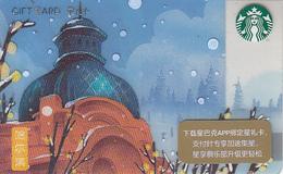 Starbucks 2018 China City Ha Er Bing  Gift Card  RMB100 - Chine