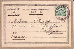 EGYPTE - CARTE MAXIMUM ?? - LA GRANDE PYRAMIDE CHEOPS - CARTE D' ALEXANDRIE POUR LYON - 1902 - Avant 1904 - Égypte