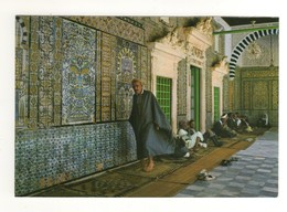 CP20 AFRIQUE TUNISIE KAIROUAN 1535 Mosquée Sidi Sahbi - Tunisie