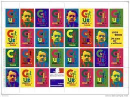 """= Bloc De Vignettes 50 Ans De Culture, Image De Malraux, Reprise Du Timbre 3038 Avec Au Dos """"meilleurs Voeux 2009"""" - Commemorative Labels"""