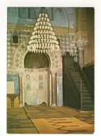 CP20 AFRIQUE TUNISIE KAIROUAN 1718 Mosquée Sidi Sahbi - Mihrab - Tunisie