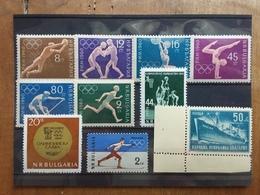 BULGARIA - Anni '50/'60 - Lotticino 10 Francobolli Nuovi ** + Spese Postali - Bulgaria