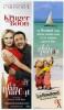Le Routard Partenaire Du Film : Un Plan Parfait Avec Diane Kruger Et Dany Boon - Marque-Pages